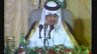 تحميل اغاني قديم / رد الامير خالد الفيصل والشيخ محمد بن راشد MP3