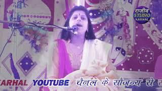 Radha kyu Gori hai Maiya kyon byosum Ram kyon Bharosa Maro Ruchi Shastri