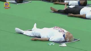 Shavasana - Yoga with PM Narendra Modi | 5th International Yoga Day 2019
