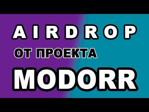 AIRDROP ОТ ПРОЕКТА MODORR
