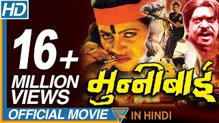 Munni Bai Hindi Full Movie  Dharmendra Sapna Durgesh Nandni  Eagle Hindi Movies