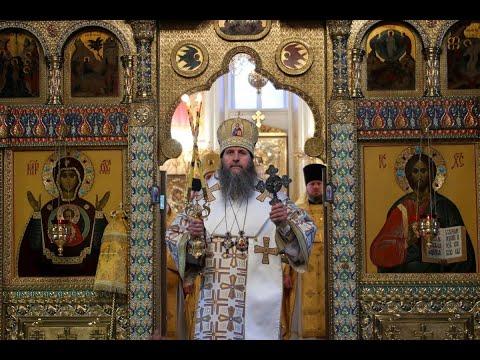 Митрополит Даниил: Каждый день пребывания с Богом – это радость