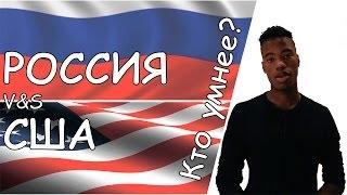 Российские Реп концерты VS Американские Реп концерты   2017