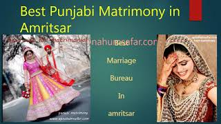 best marriage bureau in amritsar 01814640041