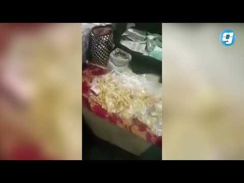 فيديو بوابة الوسط | ضبط 72 حقيبة مليئة بالأموال والمجوهرات في منزل رئيس وزراء ماليزيا السابق