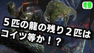 MHWI実況】20 陸珊瑚に眠りし溟龍ネロミェール【アイスボーン