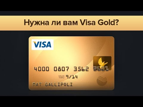 онлайн заявка на золотую кредитную карту фнп проверить автомобиль на залог по вин