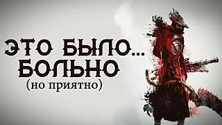 МОЁ ЗНАКОМСТВО С БОЛЬЮ