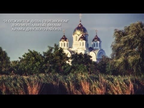 Храм улица никольская москва