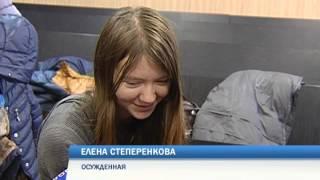 Суд смягчил приговор 18-летней пермячке за роман с подростком