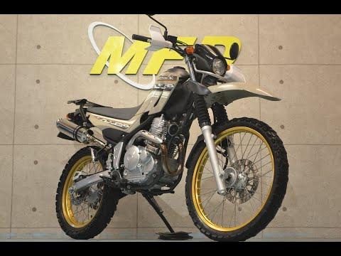 セロー 250/ヤマハ 250cc 兵庫県 モトフィールドドッカーズ 神戸店 【MFD神戸店】