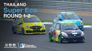 Thailand_Super_Series - Chang2016 R01 Super Eco Full Race