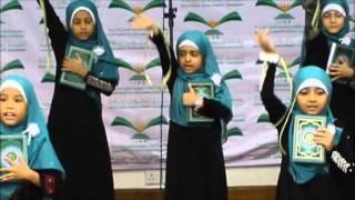 (( قرآني في قلبي )) للزهراوات _ الحفل التكريمي الثاني لحفاظ مؤسسة إتقان تحميل MP3