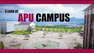 APU 大学紹介 / APU Campus Long Ver 1
