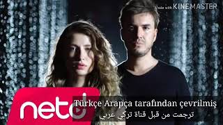 مازيكا اجمل اغنيه تركية ????♥️ سمعت انه اصبح لديك حبيبه مترجمه كامله تحميل MP3