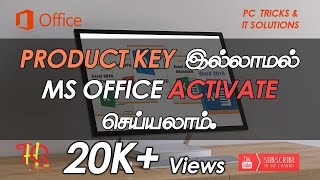 How to download & Install MS office 2007 100% Free Full