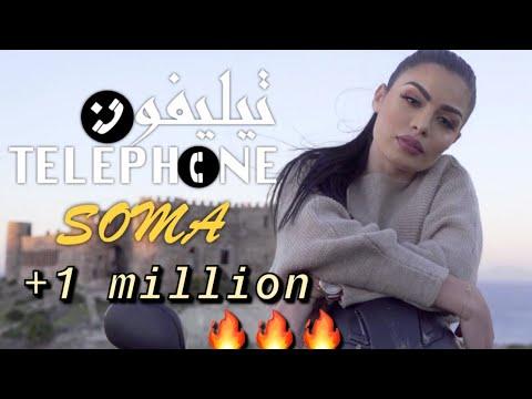 Soma - Telephone