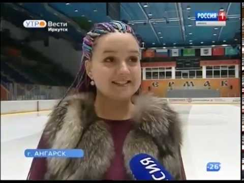 Выпуск «Вести-Иркутск» 12.02.2019 (05:35)
