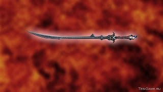 "Skyrim: мод на оружие Меч ""Масамун""(Castlevania - Lords of Shadow 2)"