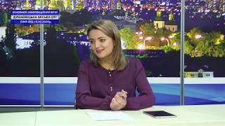 Веліна Заяць: чим живе Дунаєвецька міська ОТГ