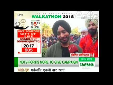 Organ Donation Campaign – Walkathon | Jain (Deemed-to-be University)