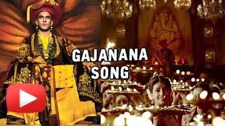 Gajanana Official Video Song OUT | Bajirao Mastani | Ranveer Singh, Priyanka Chopra, Deepika