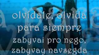 t.A.T.u Doschitai do sta sub español.flv