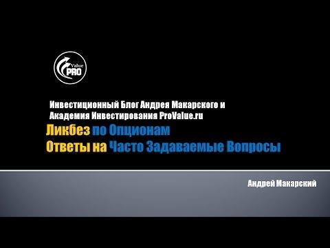 Всероссийский черный список брокеров