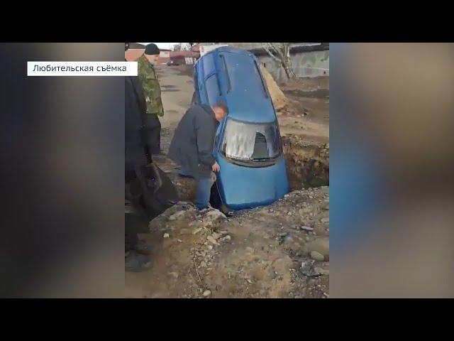 В Ангарске автомобиль ушёл под землю