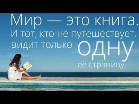 Песни про счастье слушать
