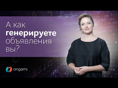 Видеообзор Origami