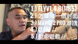 #Mavic Air-2/Mini-2/ Live