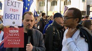 "Марш против ""брексита"": сотни британцев требуют провести новый референдум"