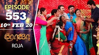 ROJA Serial | Episode 553 | 10th Feb 2020 | Priyanka | SibbuSuryan | SunTV Serial |Saregama TVShows