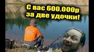 Правилах рыбной ловли по краснодарскому краю на все снасти
