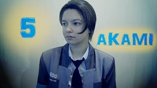 Аками 5 - NEET