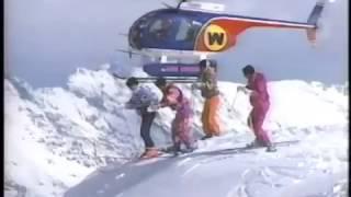 Ski Now 94 #1 Ski File 087 Free Skiing SP NZ