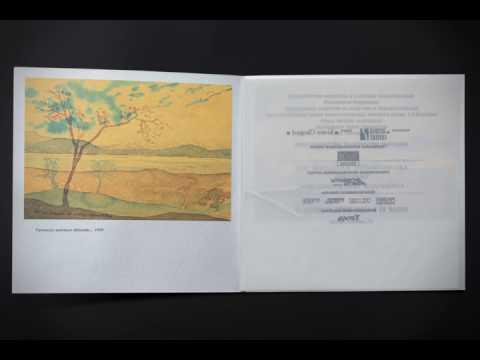 Приглашение на открытие выставки Дар Михаила Барышникова