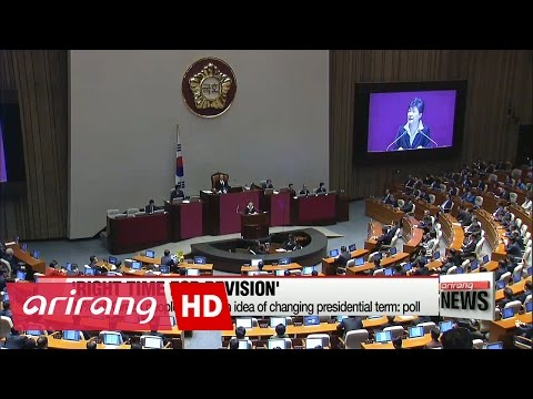 President Park announces to begin process of constitutional amendment for presidential term
