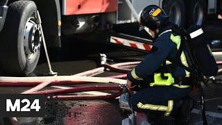 Стали известны подробности пожара на западе Москвы - Москва 24
