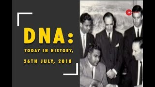 TODAY IN HISTORY - 26 JULY - ON THIS DAY HISTORICAL EVENTS