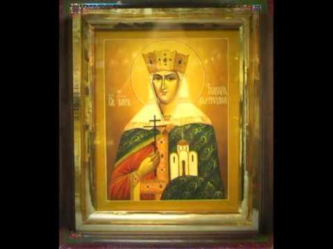Святая царица Тамара