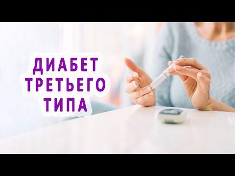 Хумулин NPH инсулин купуват Уфа