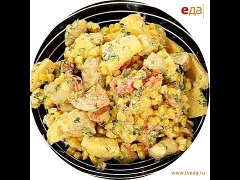 Салат из курицы с ананасом / рецепт от шеф-повара /  Илья Лазерсон / Обед безбрачия
