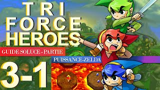 Soluce Tri Force Heroes : Niveau 3-1