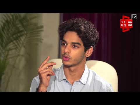 Interview with Dhadak cast