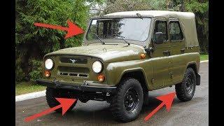 Почти НИКТО не знает: отличия армейского УАЗ-469 от гражданского