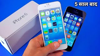 iphone 6 | 32 GB | After 2 Years | Unboxing and Overview