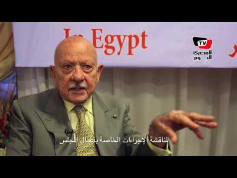 رجل أعمال إيطالي: علاقتنا مع مصر تاريخية منذ ٢٥ قرنا