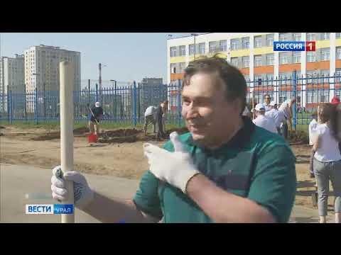 Итоговый выпуск программы «Вести-Урал» от 14 мая